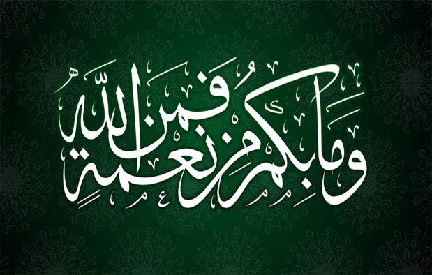 Peninggalan Sejarah Bercorak Islam di Indonesia - Balubu