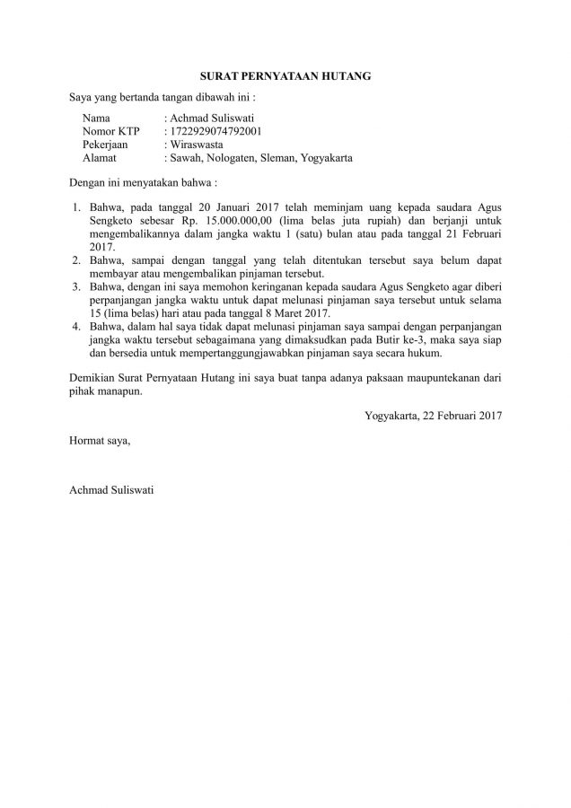 15 contoh surat pernyataan dengan penulisan yang sopan baik dan contoh surat pernyataan hutang altavistaventures Choice Image