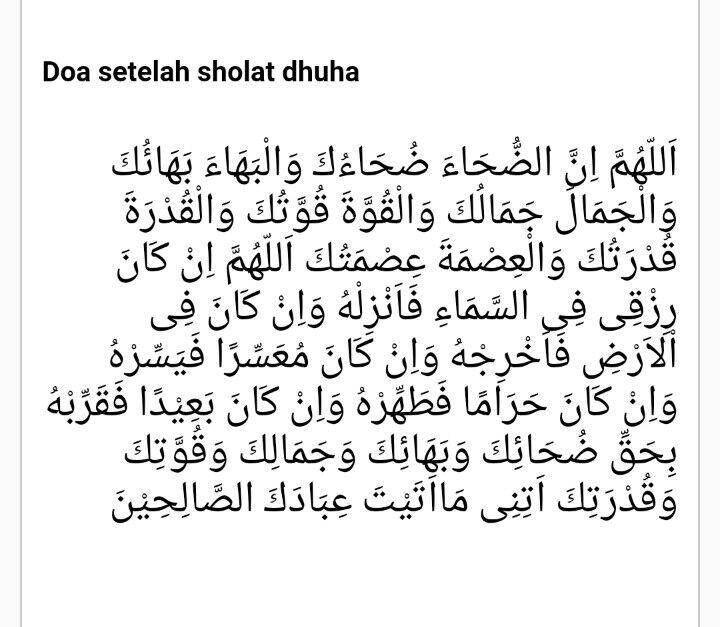 bacaan doa setelah sholat dhuha dan artinya