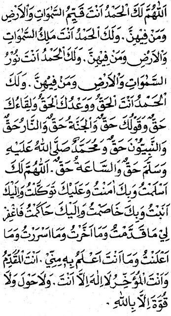 bacaan doa sholat tahajud beserta artinya
